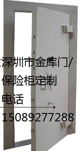 批发艾谱保险箱惠州艾谱保险柜供应批发 1