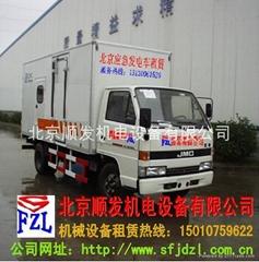 北京京順迎鑫商貿有限公司