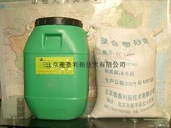 EC2000聚合物砂漿
