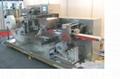 FP1000 series high speed single piece wet wipes machine 1