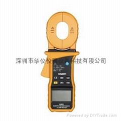 钳形接地电阻测试仪H301免打辅助地桩