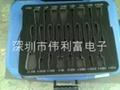 EVA工具箱 1