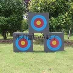 EVA靶子 弓箭靶 子 45度EVA靶子