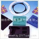 深圳市伟利富包装材料有限公司