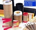 供应各类工业皮带、输送带