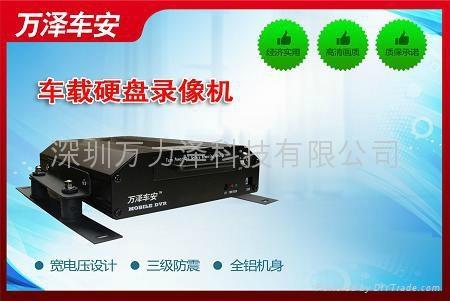 稳定型车载硬盘录像机 1