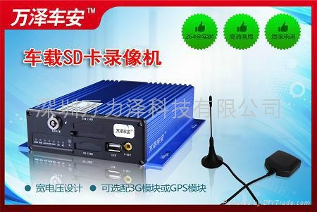 4G+GPS卡式存储车载录像机 1