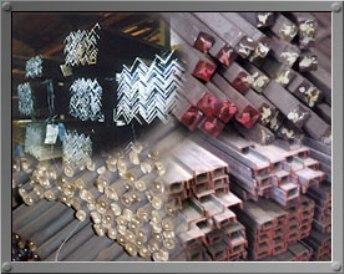 WE SELL - MILD STEEL, S/STEEL, CARBON STEEL, CAST IRON, ALUMINIUM, BRONZE ETC...