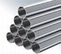 NEW AND USED STEEL PIPES