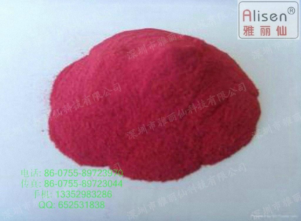 耐温200°C透明荧光系列油墨涂料染料 4