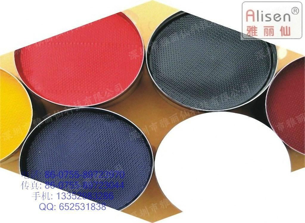 丝印水性荧光红色油墨 1