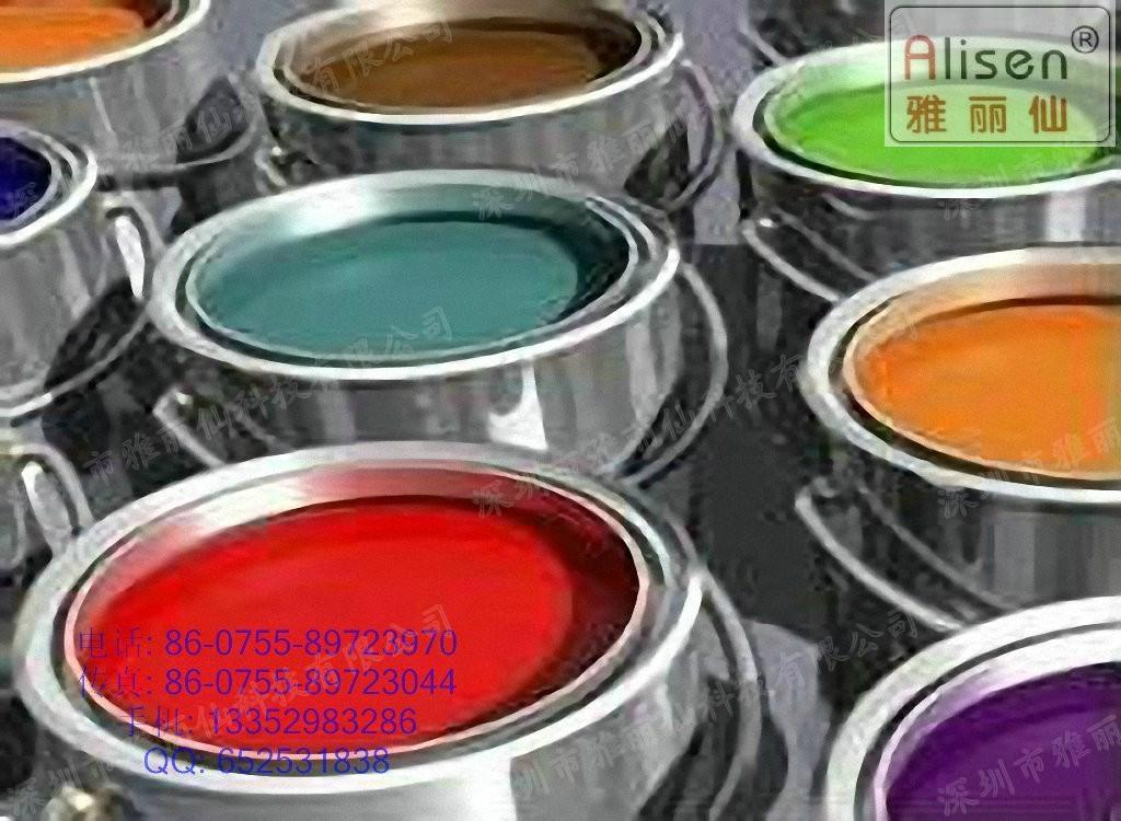 丝印水性荧光红色油墨 3