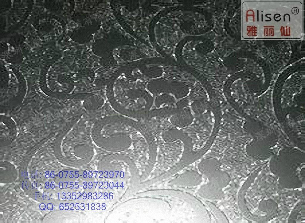 丝印水性荧光红色油墨 4
