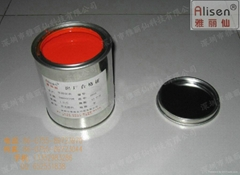 Alisen品牌紅色夜光指甲油