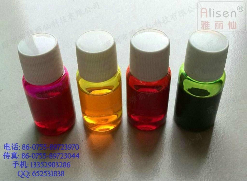 耐温200°C透明荧光系列油墨涂料染料 1