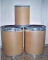 Silybin(silybum marianum extract)