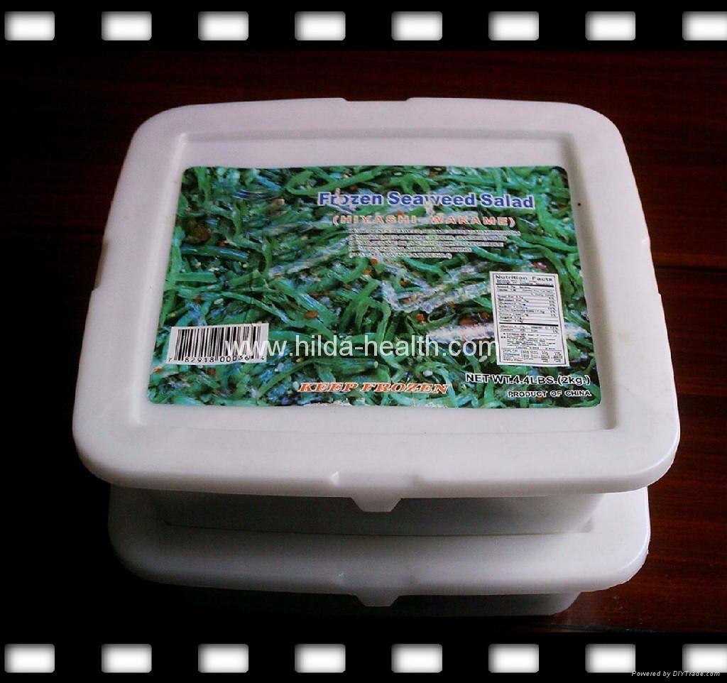 1kg bag Frozen Seaweed Salad