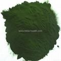 Organic Chlorella tablet (broken cell) 5