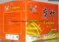 Haojia Brand Soya bean curd stick