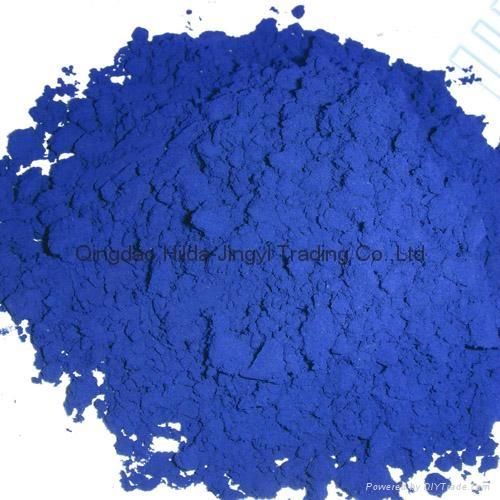 Spirulina Phycocyanin powder (blue color) 2