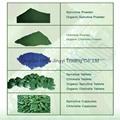 Spirulina Phycocyanin powder (blue color)