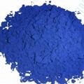 藻蓝蛋白(藻青蛋白)