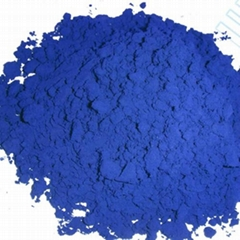 Blue Spirulina Phycocyanin powder E18~25