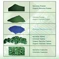 藻蓝蛋白(藻青蛋白) 3
