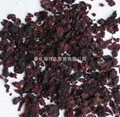 Black currant peel (hull,shell)