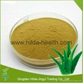 High Quality Aloes Extract 2