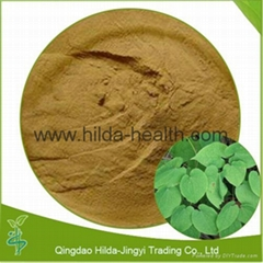 Natural Icariin 50% 60% 80% 98% Epimedium Extract