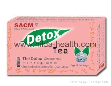清腸茶 1