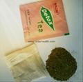 清腸茶 3