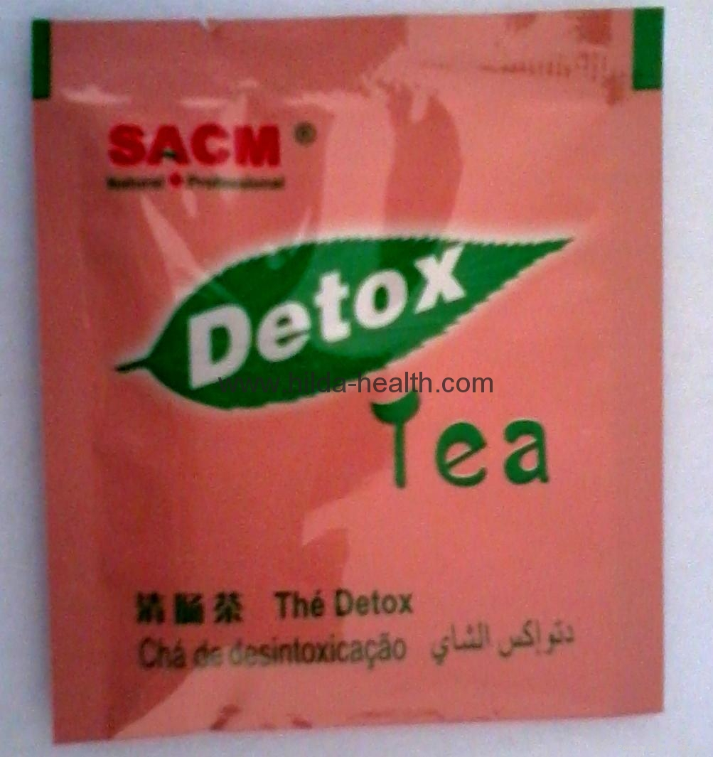 清腸茶 4