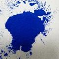 藻蓝蛋白(藻青蛋白) 6