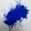 Blue spirulina phycocyanin powder