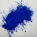 藻蓝蛋白(藻青蛋白) 8