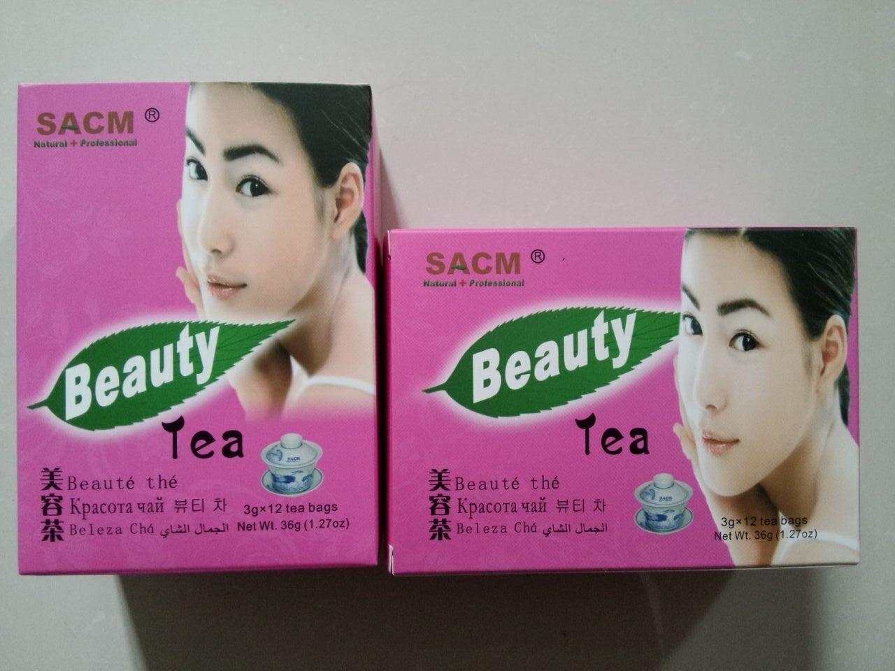 美容茶 1
