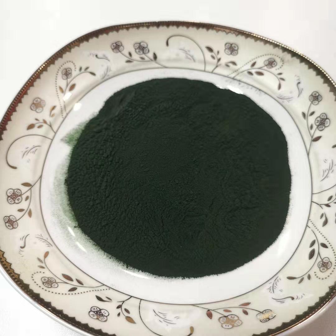 Europe standard high quality spirulina 120mesh 1