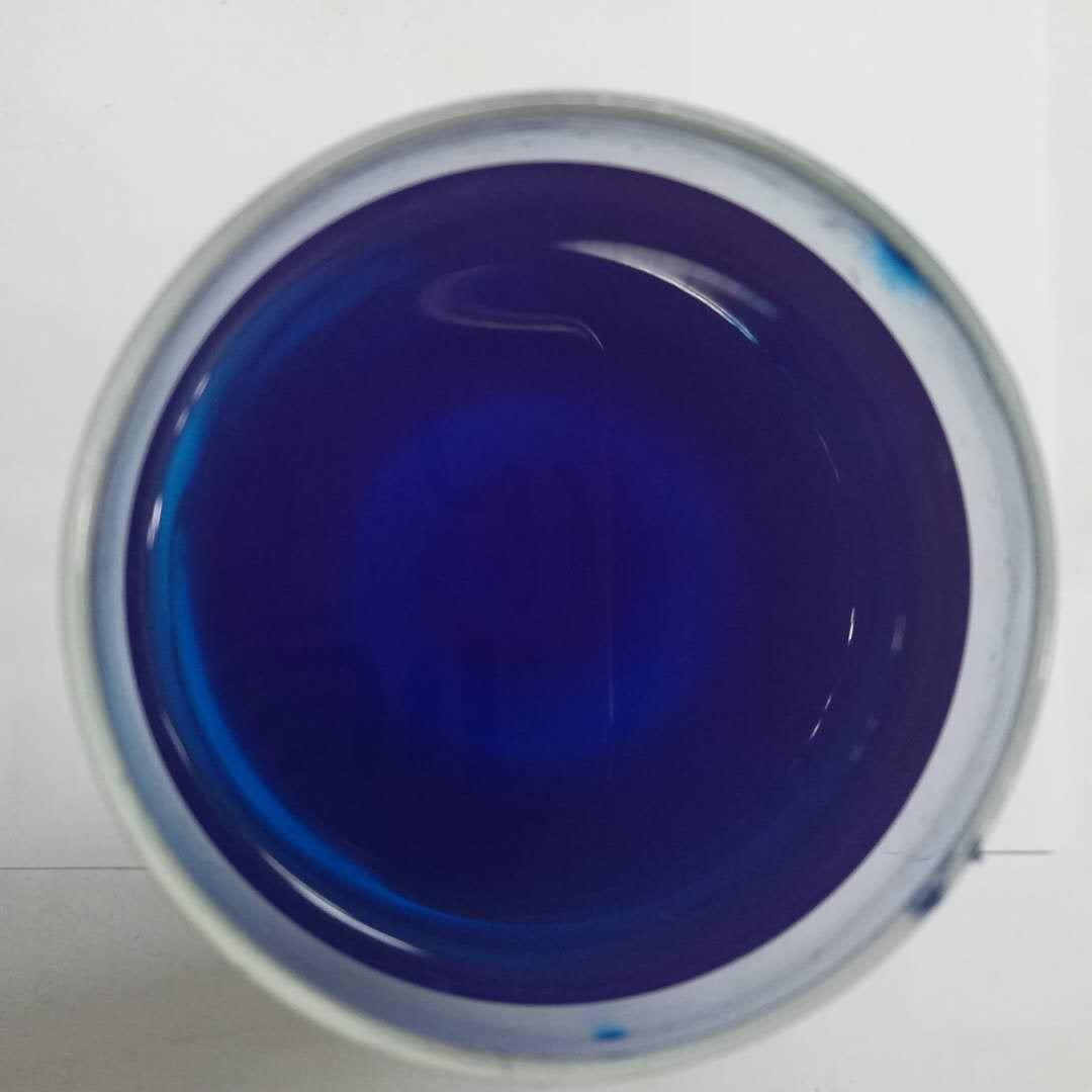 Spirulina Phycocyanin  5