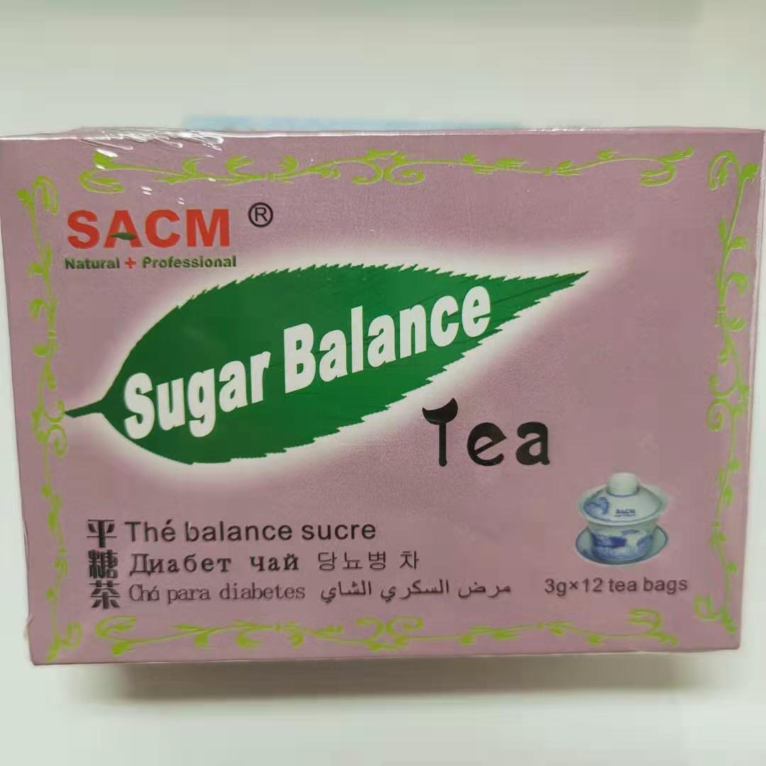 平糖茶 1