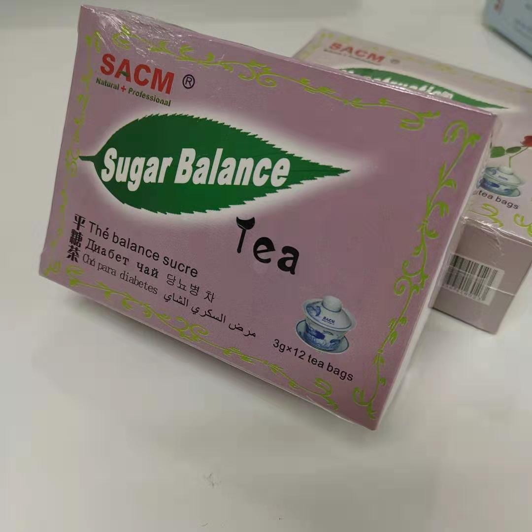 平糖茶 2