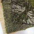 Cheap sushi roasted seaweed nori 3