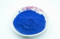 Wholesale Phycocyanin Spirulina Powder