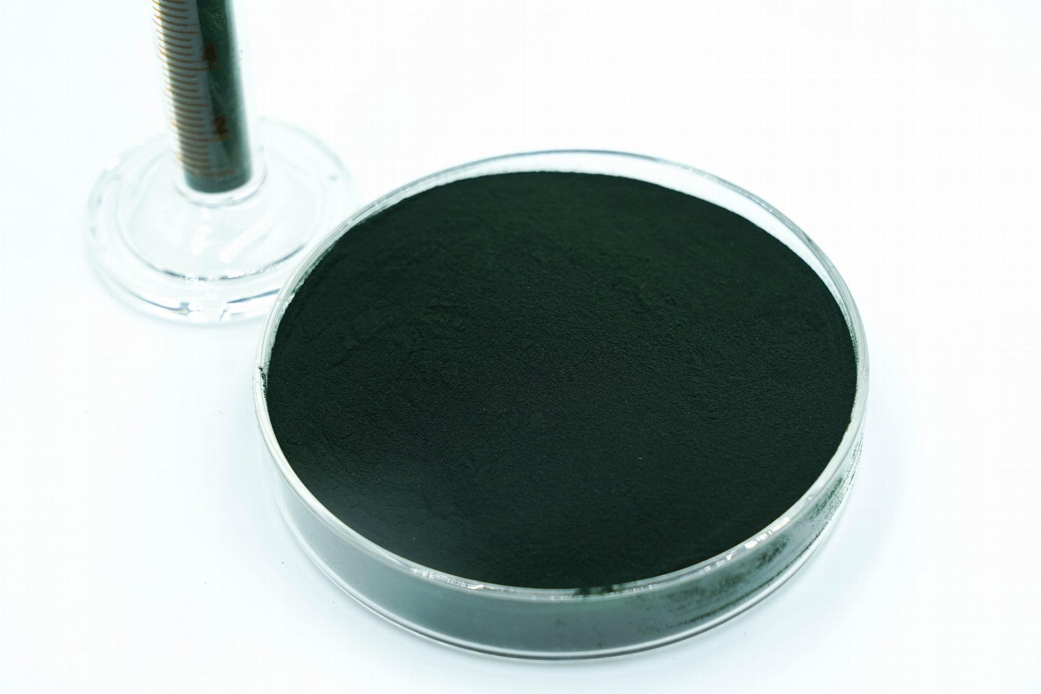 Top Grade Spirulina Extract Protein Buyers Of Spirulina 3