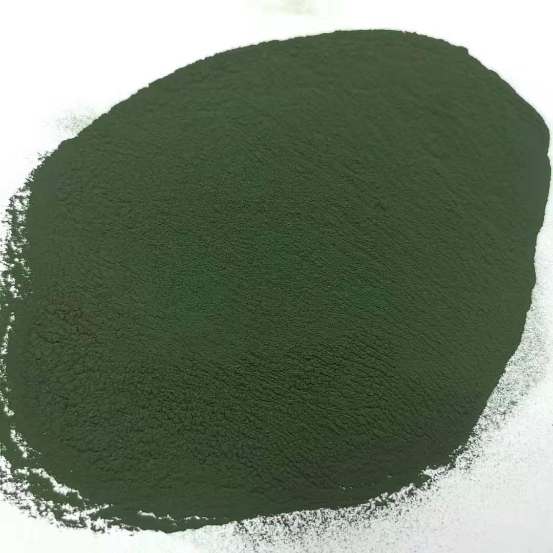 Feed grade spirulina powder for fish food 1