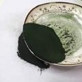 Feed grade spirulina powder for fish food