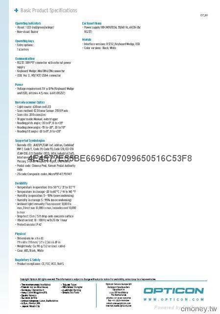 CCD條碼閱讀器 2