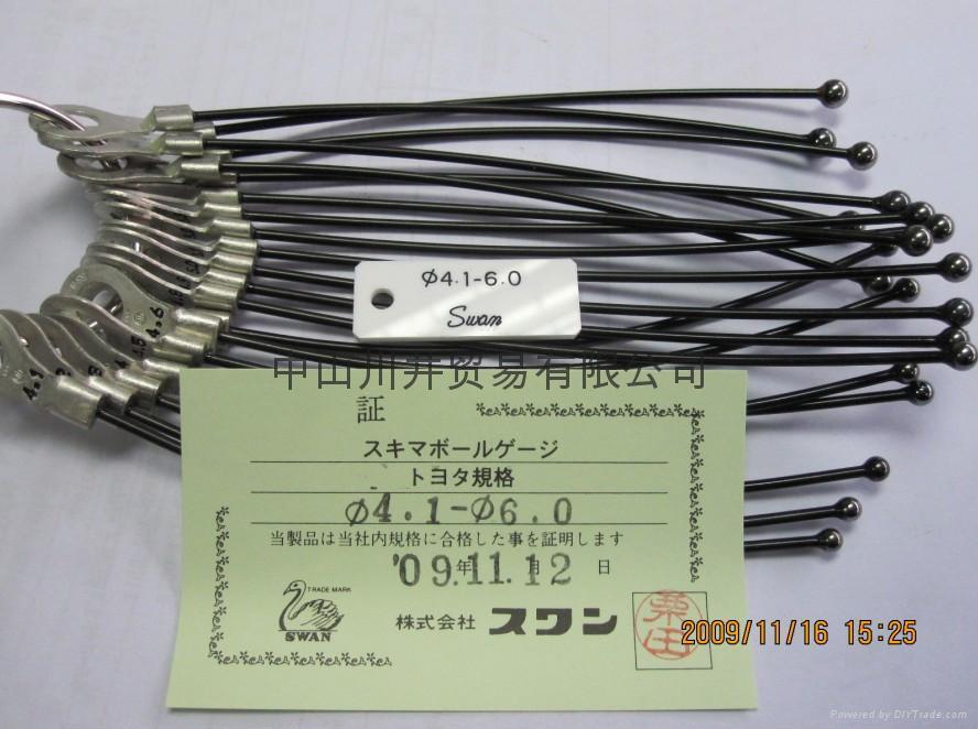 日本SWAN球形規MS-14T 4