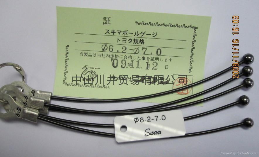 日本SWAN球形規MS-14T 5